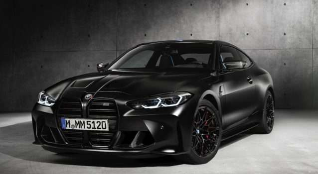 How To Buy The KITH Edition 2021 BMW M4 Competition Coupé