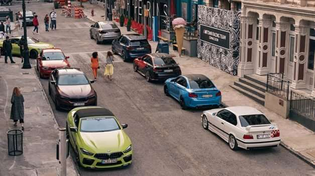 "Watch BMW Unveil ""M-Town"" As Part Of A New Merchandise Collection"