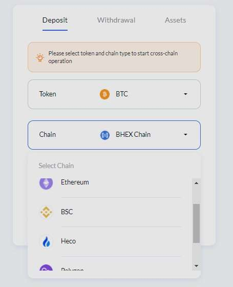 Bluehelix rolls out initial release of MPC-based cross-chain bridge solution